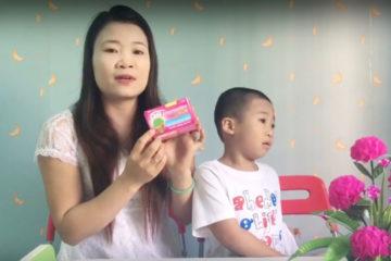 me My Thuan